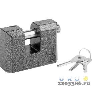 Замок навесной, дисковый механизм секрета, ВС2-3А