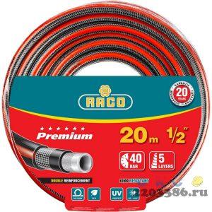 """RACO PREMIUM 1/2"""", 20 м, 40 атм, пятислойный поливочный шланг, усиленный двумя слоями армирования"""