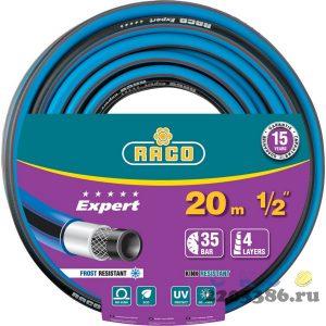 """RACO EXPERT 1/2"""", 20 м, 35 атм, четырёхслойный поливочный шланг, армированный"""