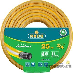 """RACO COMFORT 3/4"""", 25 м, 25 атм, трёхслойный поливочный шланг, армированный"""