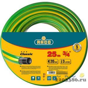 """RACO CLASSIC 3/4"""", 25 м, 20 атм, трёхслойный поливочный шланг, армированный"""