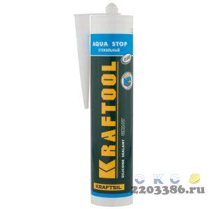 """Герметик KRAFTOOL KRAFTSeal GX107 """"AQUA STOP"""" силиконовый стекольный, прозрачный, 300мл"""