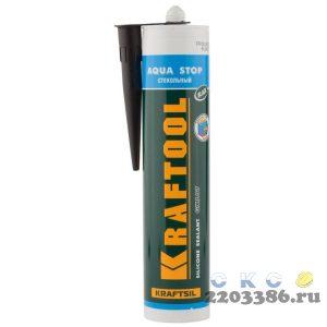 """Герметик KRAFTOOL KRAFTSeal GX107 """"AQUA STOP"""" силиконовый стекольный, черный, 300мл"""