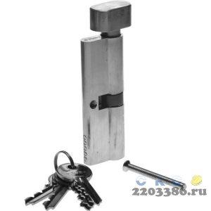 "Механизм ЗУБР ""МАСТЕР"" цилиндровый, тип ""ключ-защелка"", цвет хром, 5-PIN, 90мм"