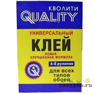 """Обойный клей. """"QUALITI"""" универсальный 200 гр (30 шт/уп)"""