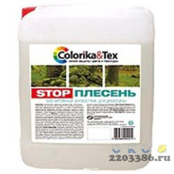 "Антисептик ""Colorika&Tex"" Stop плесень 5 кг"