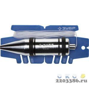 """Отвес ЗУБР """"ЭКСПЕРТ"""" строительный со шнуром и безопасным наконечником, 250 г"""