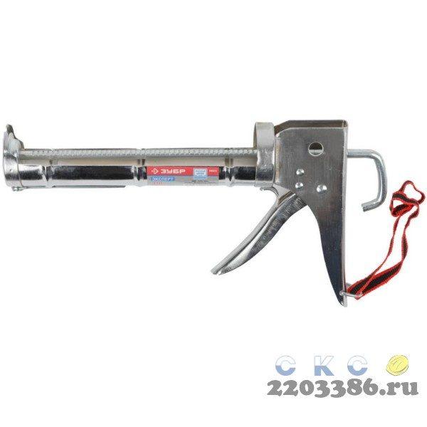ЗУБР полукорпусной пистолет для герметика Профессионал, хромированный, 310 мл.