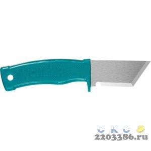 Нож универсальный, 180 мм, СИБИН