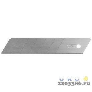 Лезвия сегментированные SOLINGEN, ширина 25 мм, 5 шт, KRAFTOOL