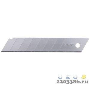 """Лезвия ЗУБР """"ПРОФЕССИОНАЛ"""" сегментированные, улучшенная инструментальная сталь У8А, в боксе, 18 мм, 10шт"""