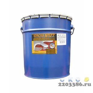 "Краска БТ-177 ""Серебрянка"" (по 15 кг) г. Каменск-Шахтинский"