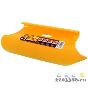 Шпатель STAYER прижимной универсальный для обоев, пластмассовый, 4-в-1, 280мм