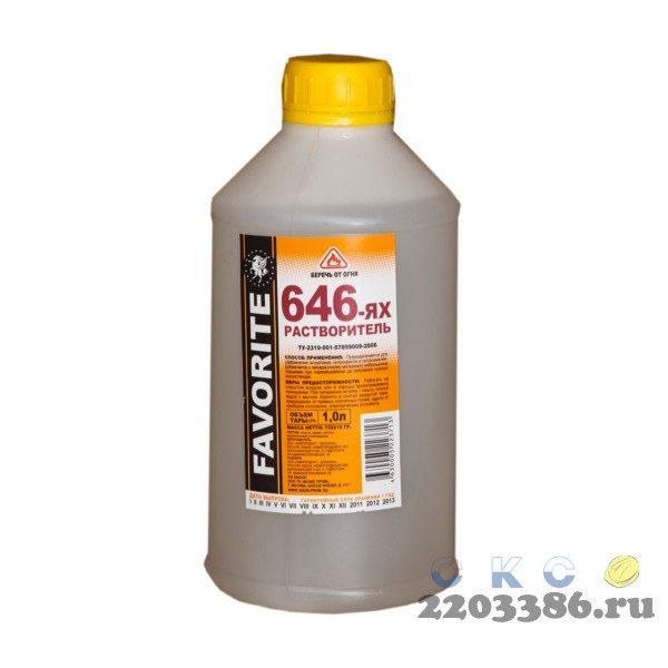Растворитель 646 (по 1 л-пластик/702гр+/-15гр) Фаворит 20 шт/уп
