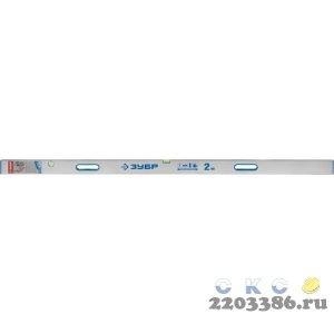 Правило-уровень с ручками ППУ-Р, 2.0 м, ЗУБР