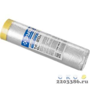 """Пленка ЗУБР """"Профессионал"""" защитная с клейкой лентой, HDPE, 10мкм, 1,4х20м"""