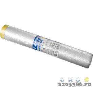 """Пленка ЗУБР """"ПРОФЕССИОНАЛ"""" защитная с клейкой лентой, HDPE, 10мкм, 2,7х20м"""