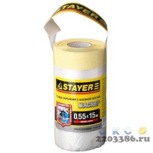 """Пленка STAYER """"PROFESSIONAL"""" защитная с клейкой лентой """"МАСКЕР"""", HDPE, 9мкм, 0,55х15м"""