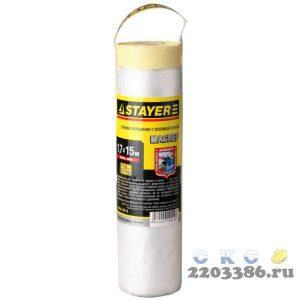 """Пленка STAYER """"PROFESSIONAL"""" защитная с клейкой лентой """"МАСКЕР"""", HDPE, 9мкм, 1,7х15м"""