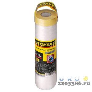 """Пленка STAYER """"PROFESSIONAL"""" защитная с клейкой лентой """"МАСКЕР"""", HDPE, 9мкм, 2,1х15м"""