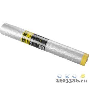 """Пленка STAYER """"PROFESSIONAL"""" защитная с клейкой лентой """"МАСКЕР"""", HDPE, 9мкм, 2,7х15м"""