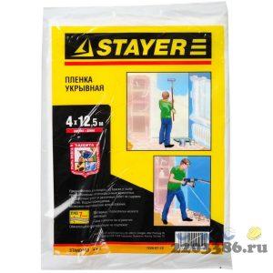"""Пленка STAYER """"STANDARD"""" защитная укрывочная, HDPE, 7 мкм, 4 х 12,5 м"""