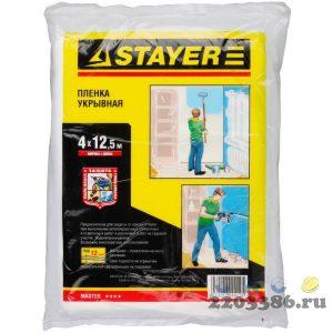 """Пленка STAYER """"MASTER"""" защитная укрывочная, HDPE, 12 мкм, 4 х 12,5 м"""