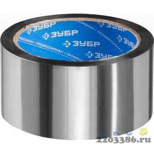 Лента клеящая металлизированная, ЗУБР 12260-50-50, 48мм х 50м