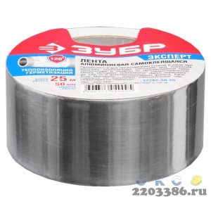 Алюминиевая лента, ЗУБР Профессионал 12262-50-25, до 120 °С, 60мкм, 50мм х 25м