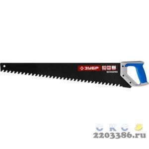 Ножовка по пенобетону (пила) БЕТОНОРЕЗ 700 мм, шаг 20 мм, 34 твердосплавных резца, твердосплавные напайки, тефлоновое покрытие, ЗУБР