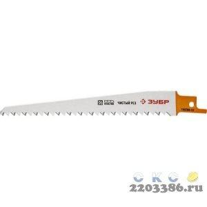 """Полотно ЗУБР """"ЭКСПЕРТ"""" S644D для сабельной эл. ножовки Cr-V,быстр,чист,прямой и фигурн рез по дереву,130/4,2мм"""