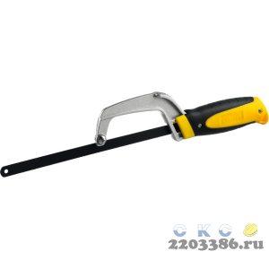 Ножовка-ручка по металлу, STAYER
