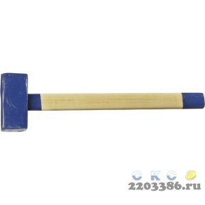 СИБИН 6 кг кувалда с деревянной удлинённой рукояткой