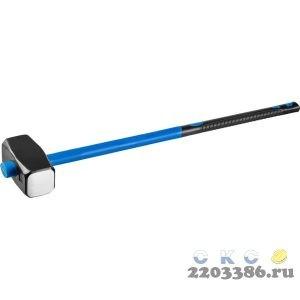 СИБИН 8 кг кувалда с фиберглассовой удлинённой рукояткой