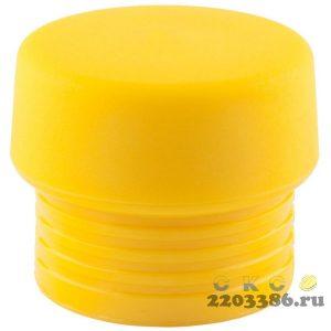 """Боек ЗУБР """"ЭКСПЕРТ"""" сменный, для сборочных молотков арт. 2044-50, желтый, средней твердости, для металлообработки,50мм"""