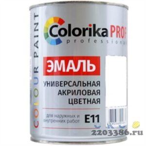 Эмаль Colorika Prof 0,9л белая акриловая универсальная для наружних и внутренних работ,6шт/уп