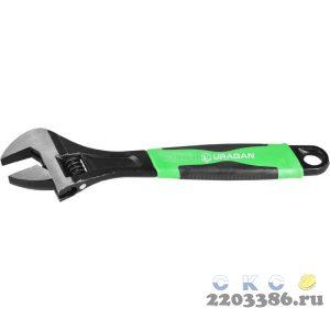 Ключ разводной, 300 / 35 мм, URAGAN