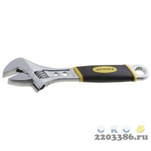 Ключ разводной CHROMAX, 150 / 20 мм, STAYER
