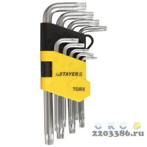 """Набор STAYER """"MASTER"""": Ключи имбусовые короткие, Cr-V, сатинированное покрытие, пластиковый держатель, Т10-Т50мм, 9 предметов"""