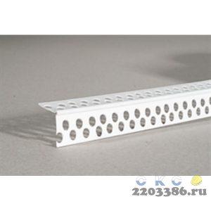Уголок ПВХ перфорированный углозащитный штукатурный 25х25мм, L=2,5м белый (50шт/уп)