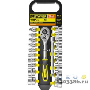 STAYER RSS 21M набор торцовых головок 21 предм.