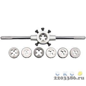 """Набор ЗУБР """"МАСТЕР"""" с металлорежущим инструментом, плашки М3-М12, плашкодержатель, - на карточке, 8 предметов"""