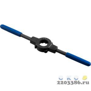 ЗУБР 25мм, для M8, Плашкодержатель со стопорными винтами, сталь 45