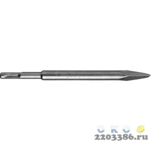 СИБИН SDS-plus Зубило пикообразное 200 мм