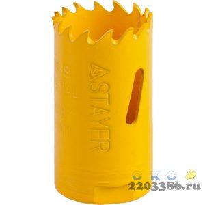 STAYER Procut 29мм, коронка Би-металлическая, универсальная