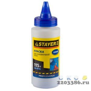 Краска STAYER для разметочной нити, синяя, 115г