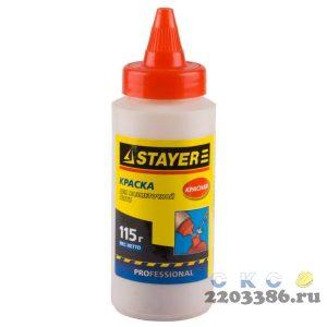 Краска STAYER для разметочной нити, красная, 115г