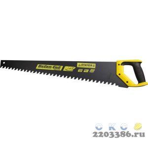 """Ножовка по пенобетону (пила) """"Beton Cut"""" 700 мм, шаг 20 мм, 17 твердосплавных резцов, STAYER"""
