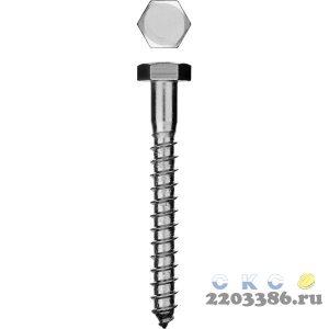 Шурупы ШДШ с шестигранной головкой (DIN 571), 80 х 10 мм, 30 шт, ЗУБР