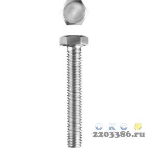 Болт ГОСТ 7798-70, M6 x 80 мм, 5 кг, кл. пр. 5.8, оцинкованный, ЗУБР
